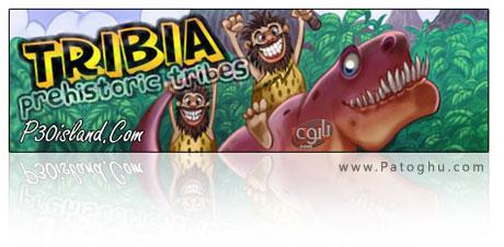 بازی جدید و بسیار زیبای Tribia Prehistoric Tribes برای موبایل